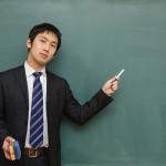 【電脳せどり】コンサル、教材、塾などの自己投資を惜しんではいけない!