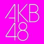 【電脳せどり・予約販売】AKB第7回選抜総選挙の予想(3/26追記)