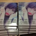 【電脳せどり】小嶋陽菜写真集 『どうする?』 いやいやこっちが聞きたいわw