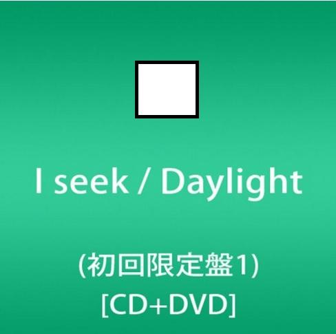 電脳せどりの予約販売・転売で、嵐のI seek / Daylightはどう?
