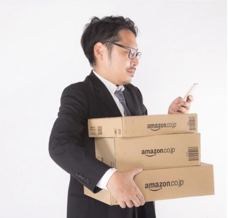 Amazonの新品せどり出品禁止の対策・方法とは?(9/23更新)
