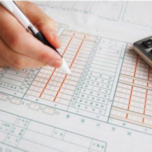 せどり・税金|副業サラリーマン90%が誤る確定申告の罠